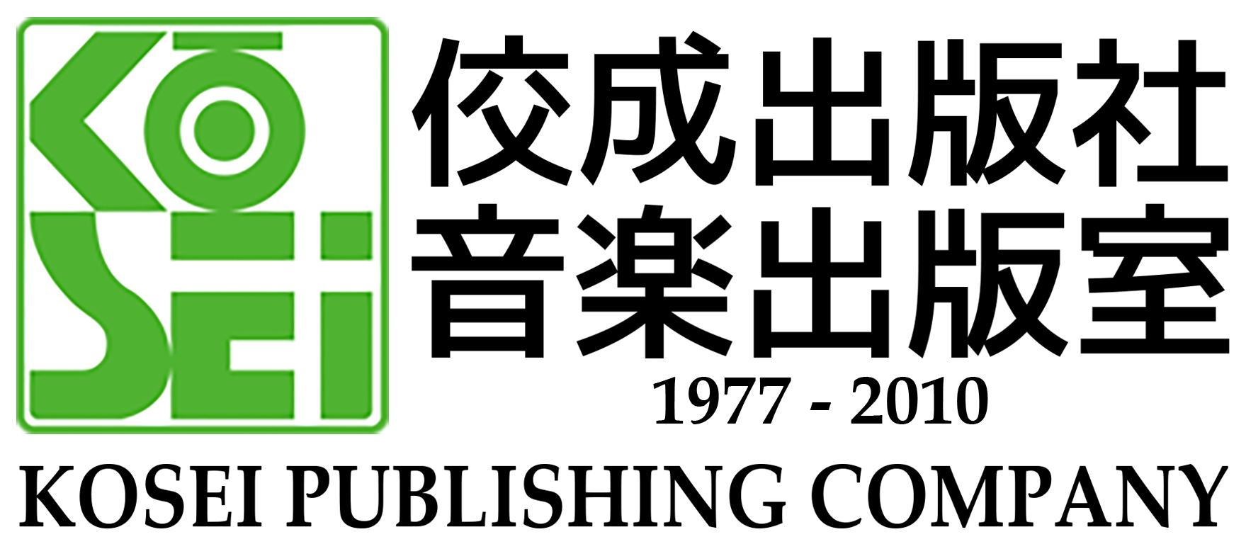 佼成出版社音楽出版室