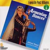 アルメニアン・ダンス(全曲版)