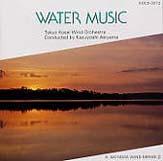 水上の音楽
