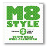 M8 STYLE, Vol. 2