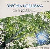 シンフォニア・ノビリッシマ