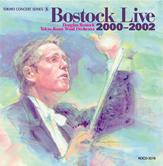 ボストック・ライブ 2000−2002