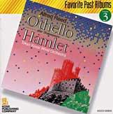 オセロ/ハムレット(2枚組)