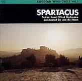 スパルタクス